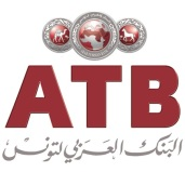 logo-atb-3d-copie