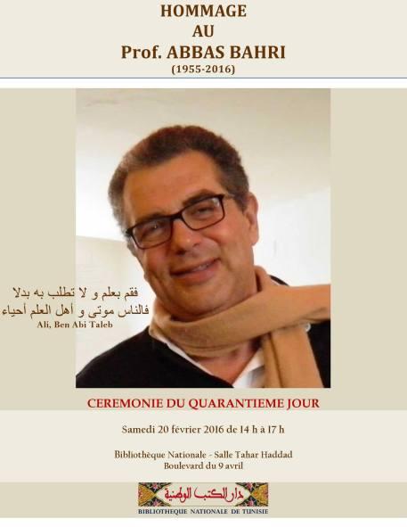 affiche-officielle-de-la-ceremonie-hommage-a-abbas-bahri