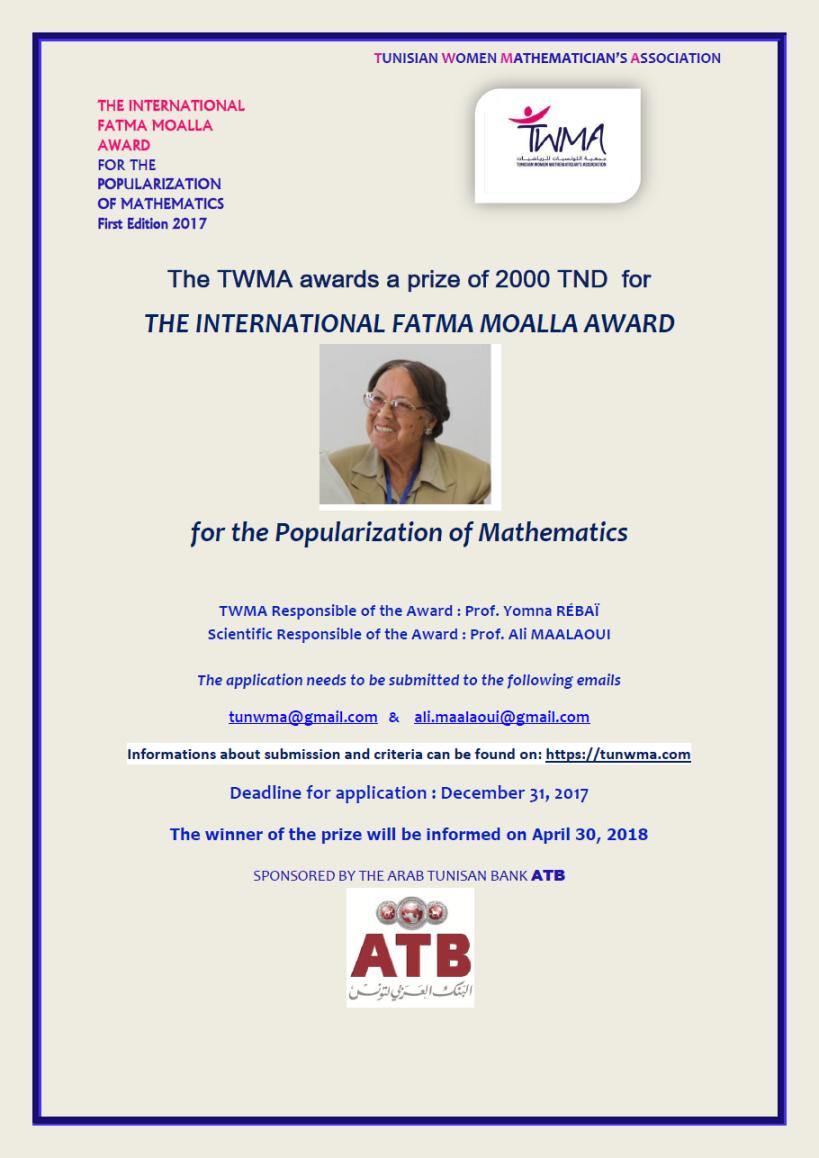 Fatma Moalla Award 2017